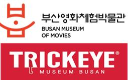 1트릭아이미술관영화체험박물관 로고.PNG